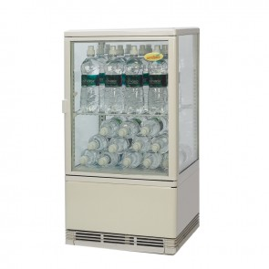 Gold Medal Bottled Water Cooler